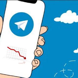 جلوگیری از ریزش ممبر کانال تلگرام