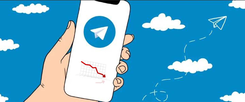 ریزش ممبر تلگرام