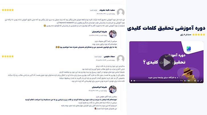 نمونهای از تولید محتوا توسط کاربران در دیجیتالینگ
