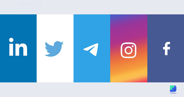 شبکههای اجتماعی در ستونهای مجزا