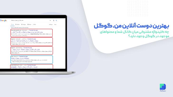 افزایش ممبر در تلگرام