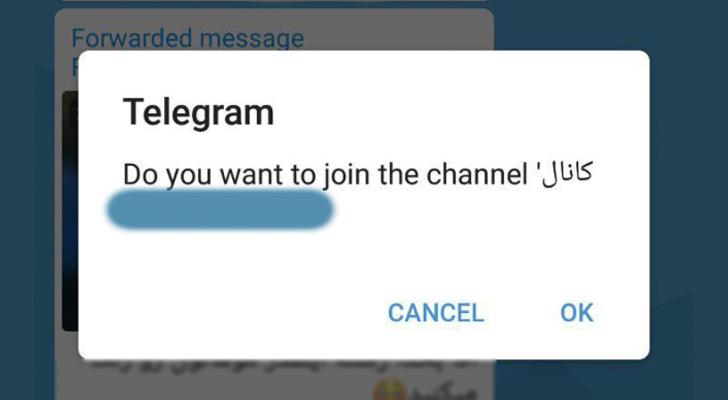 ممبر پاپ آپ تلگرام