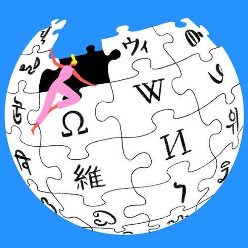 از ویکی پدیا بیشتر بدانیم