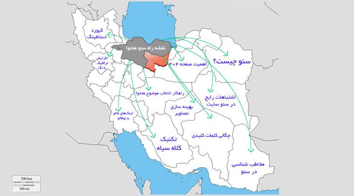 کشور دیجیتالینگ و استانهایش