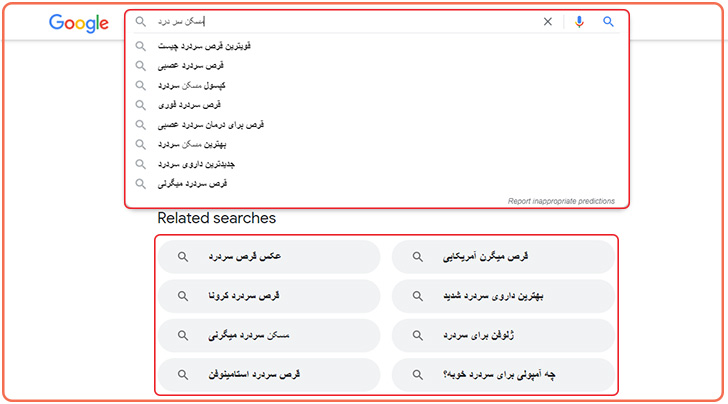 کلمات پیشنهادی گوگل